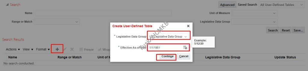 user defined table creation 1 1024x239 - Introduction to User Defined Table (UDT) in Fusion HCM