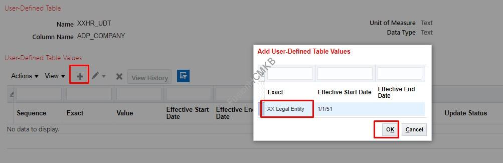 user defined table creation 5 - Introduction to User Defined Table (UDT) in Fusion HCM