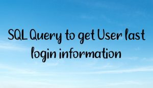 Read more about the article SQL Query to get User last login information